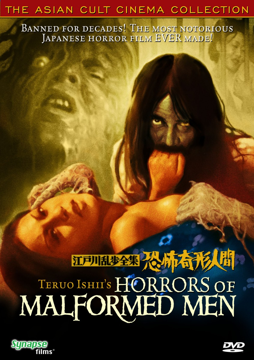 horrors-of-malformed-men (1)
