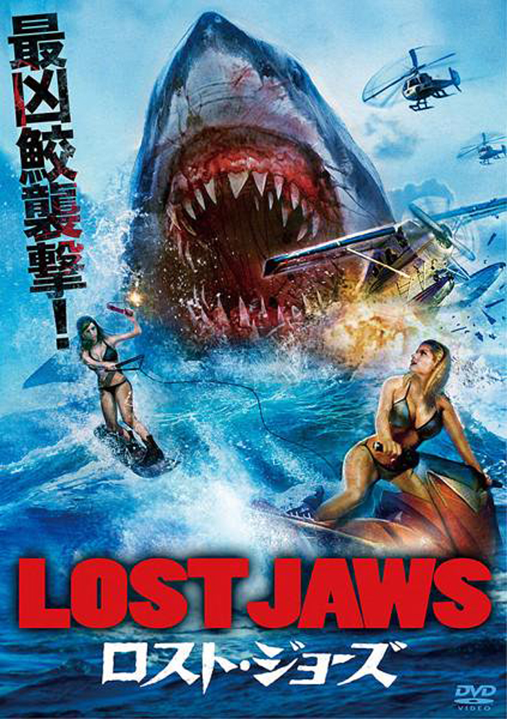 Lost Jaws