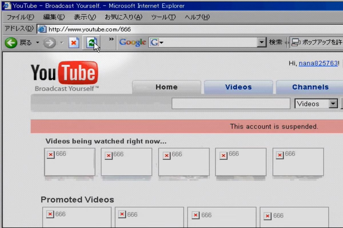 "Is ""Username:666"" the Most Dangerous Video on the Web? – The"