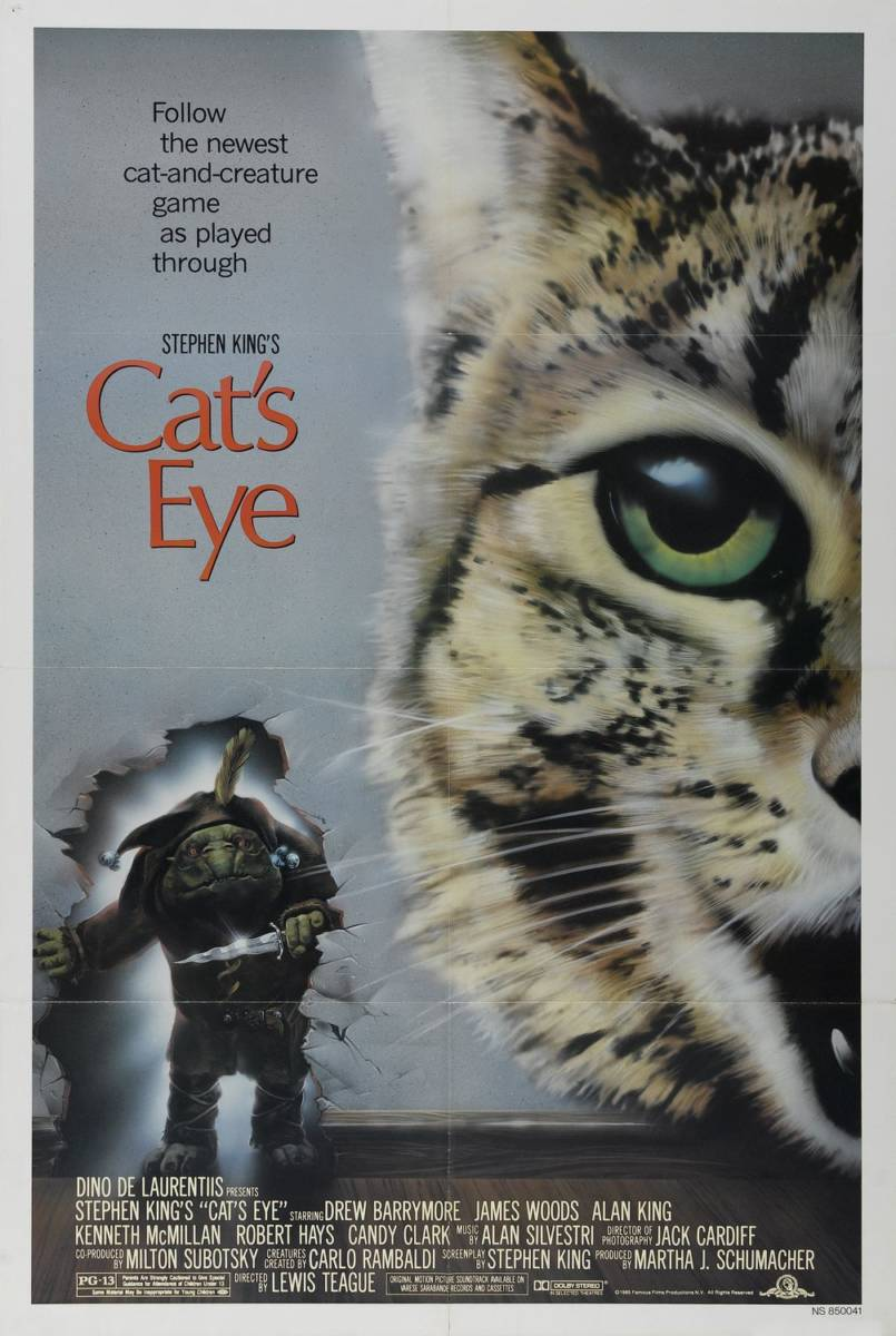 cats_eye_xlg