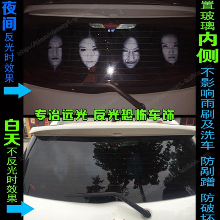 scary-face-decals-1