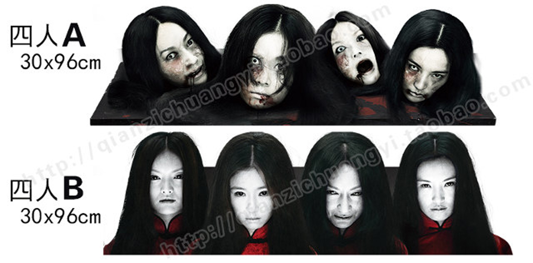 scary-face-decals-3